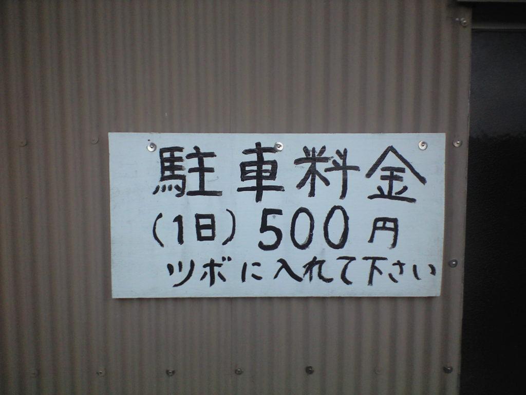 CA390387